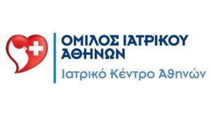 iatriko-kentro-athinon_0